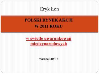 Eryk Łon