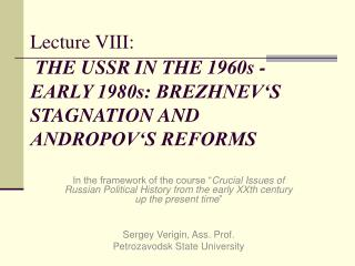 Lecture VIII: THE USSR IN THE 1960s - EARLY 1980s: BREZHNEV'S STAGNATION AND ANDROPOV'S REFORMS