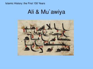 Ali & Mu`awiya