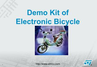 Demo Kit of Electronic Bicycle
