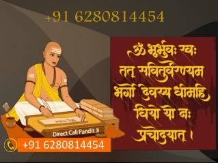 Vashikaran mantra for husband by famous pandit 91 6280814454