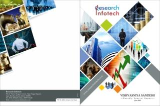 Research Infotech Stock Market Guide Book