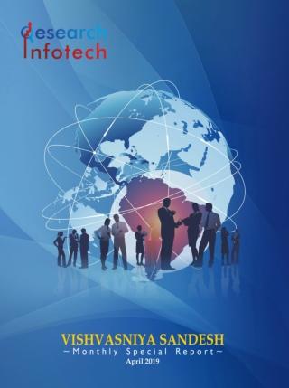 Recherch Infotech Stock Market Guide Book