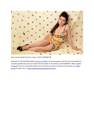 Spicy Female Model ℰsℭℴℛts in Lahore【 92-3216999977】