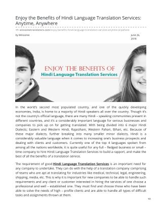Enjoy the Benefits of Hindi Language Translation Services: Anytime, Anywhere