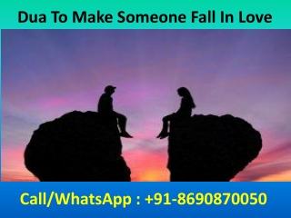 Dua To Make Someone Fall In Love