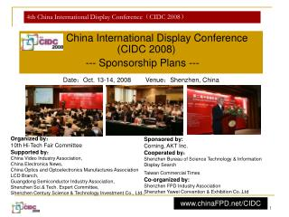 4th China International Display Conference ( CIDC 2008)