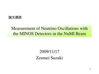 Measurement of Neutrino Oscillations with the MINOS Detectors in the NuMI Beam