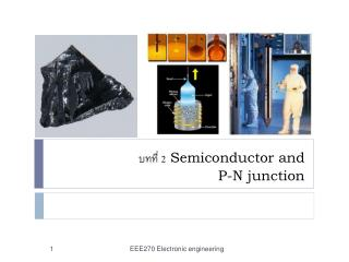 บทที่  2  Semiconductor and  P-N junction