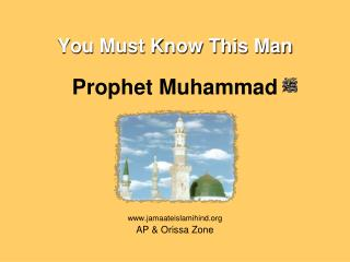 You Must Know This Man Prophet Muhammad