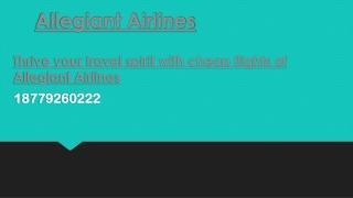 Allegiant airlines