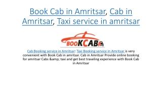 Cab in Amritsar   Taxi service in amritsar