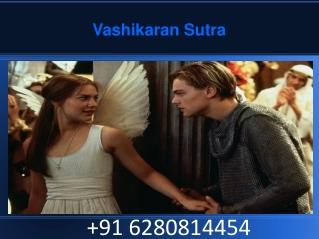 Vashikaran Mantra for husband by famous pandit in Nagpur 91 6280814454