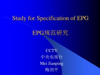 Study for Specification of EPG EPG ????