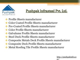 Profile Sheets Manufacturer