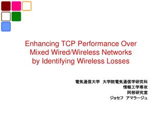Enhancing TCP Performance Over  Mixed Wired