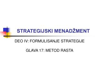 STRATEGIJSKI MENADŽMENT