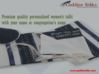 Premium quality personalized women's tallit with your name or congregation's name