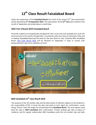 BISE Faisalabad 12th Class Result 2019