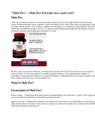 male pro best penis booster capsules