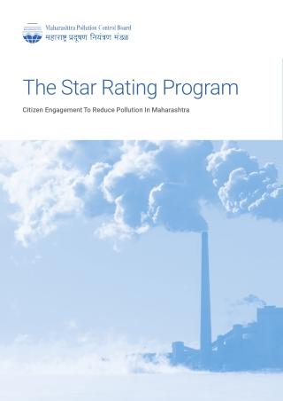 The Maharashtra Star Rating Program