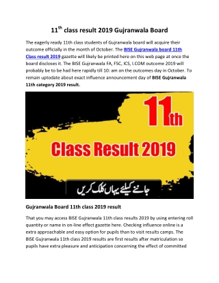 bise gujranwala board 11th class result 2019