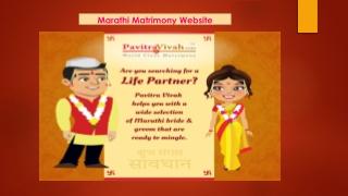 Marathi Matrimony Website
