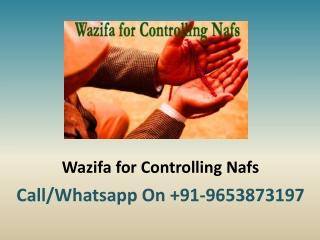 Wazifa for Controlling Nafs