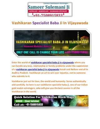 Vashikaran Specialist Baba Ji In Vijayawada | Call Now 91-7508915833 | Sameer Sulemani Ji