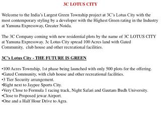 3C Lotus City Call 9999266635