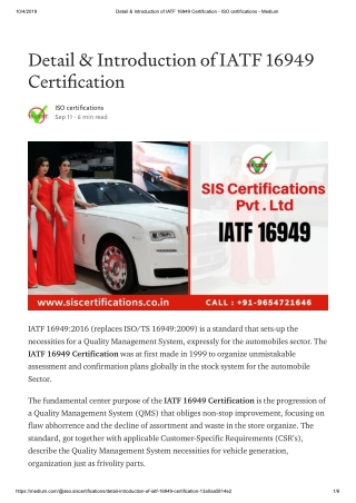 Detail & Introduction of IATF 16949 Certification