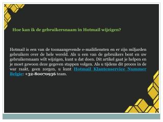 Hoe kan ik de gebruikersnaam in Hotmail wijzigen?