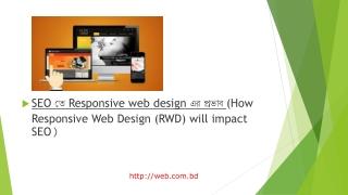 How Responsive Web Design (RWD) will impact SEO