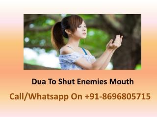 Dua To Shut Enemies Mouth
