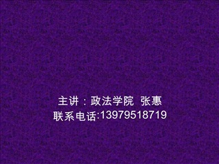 :   :13979518719