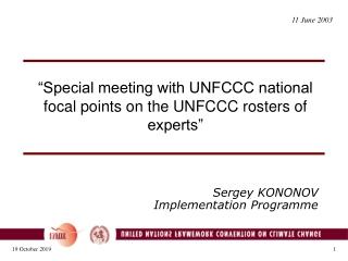 Sergey KONONOV Implementation Programme