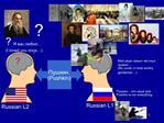 Russian L2