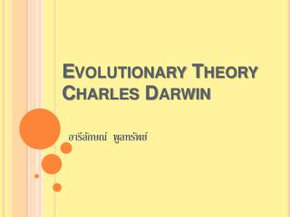 Evolutionary Theory Charles Darwin