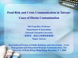 Food Risk and Crisis Communication in Taiwan: Cases of Dioxin Contamination