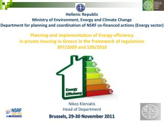 Hellenic Republic Ministry of Environment, Energy and Climate Change Department for planning and coordination of NSRF co