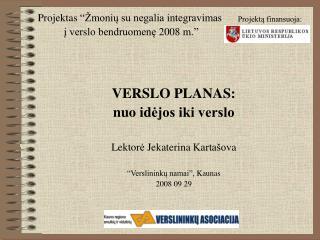 """VERSLO PLANAS:  nuo id ėjos iki verslo Lektor ė  Jekaterina  Kartašo va """"Verslininkų namai"""",  Kaunas 2008 09 29"""