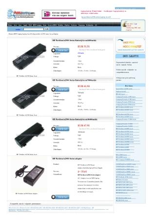 Accu HP Pavilion tx2500, Batterij HP Pavilion tx2500