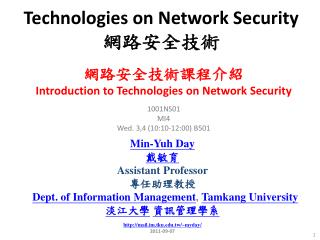Technologies on Network Security 網路安全技術