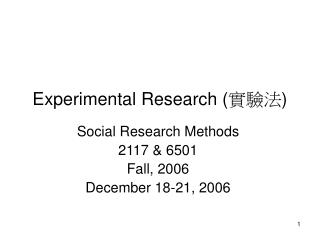 Experimental Research ( 實驗法 )