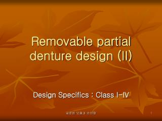 Removable partial denture design (II)