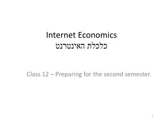 Seminar Work