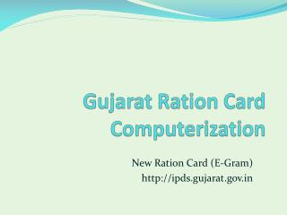 Gujarat Ration Card Computerization