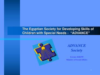 "The Egyptian Society for Developing Skills of Children with Special Needs -  ""ADVANCE"""