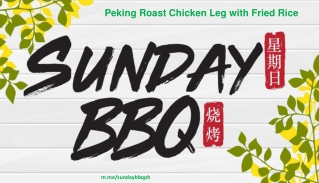 Peking Roast Chicken Leg with Fried Rice