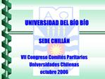 UNIVERSIDAD DEL B O B O